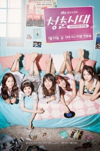 age_of_youth-p1